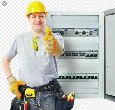 электро монтажная работа в Кыргызстан: Электро-монтажные работы! Высокое качество!