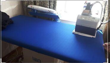 Yamata Utu masası Pakıfkada yenisi satılır