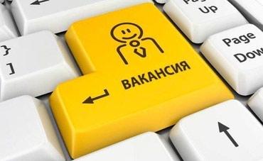 Компанию «САР» требуются женщины в Бишкек