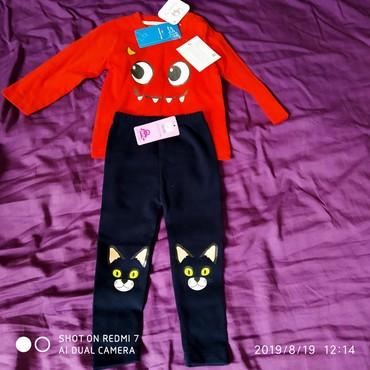 ramku 3 v odnom в Кыргызстан: Комплект на девочку .350с на 1,5-3 года. могу продать раздельно