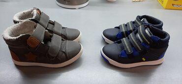 Decije cipele// F&FDesne teget boje br. 27, levo sive br. 28CENA