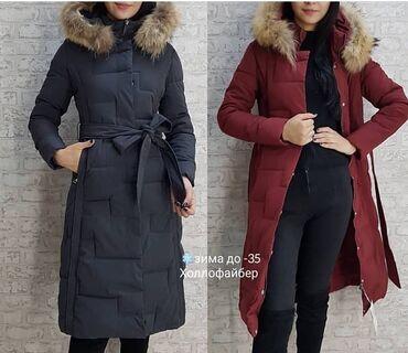 Продам куртку в отличном качествеСовершенно НОВЫЙ! Мех