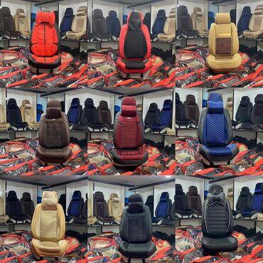 detskie kepki s pryamym kozyrkom в Азербайджан: Avtomobil oturacaq üzlükləriMercedes, Bmw, Nissan, Hyundai, Kia