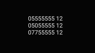 Только звонить,все  номера(сим карты) новые...!!! в Бишкек
