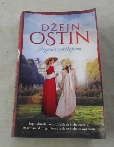 Knjige, časopisi, CD i DVD | Loznica: Razum i osecajnost - Dzejn OstinLiber Novus Beograd 2015g. 303str