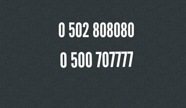 500 70 7777 и 502 80 80 80 в Бишкек