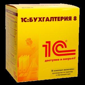 1С Программист, программа 1С, установка 1С  компания в Бишкек - фото 2