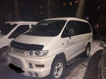 Продаю Mitsubishi Delika конец 1999 г состояние в Бишкек