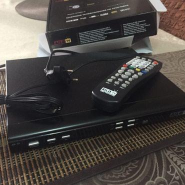 Bakı şəhərində Aile tv apart