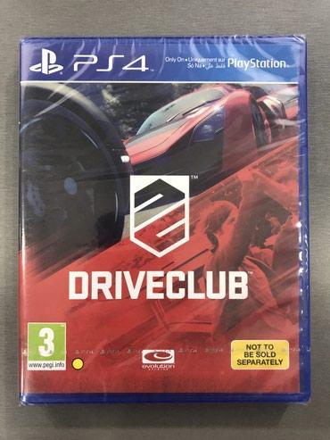 Bakı şəhərində Drive Club