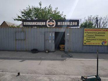 Продажа складов и мастерских в Кыргызстан: Продаю вулканизацию со всеми оборудованиями шиномонтаж