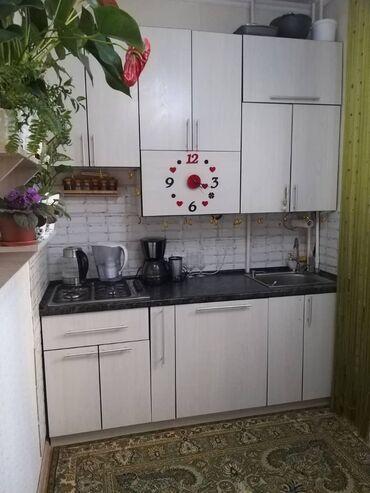 macbook2 1 в Кыргызстан: Продается квартира: 1 комната, 48 кв. м
