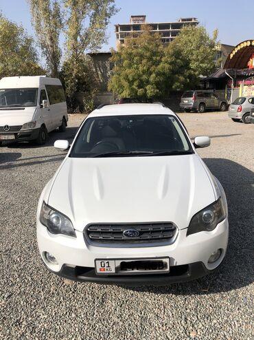 жидкий травертин бишкек in Кыргызстан | ОТДЕЛОЧНЫЕ РАБОТЫ: Subaru Outback 2.5 л. 2004 | 250000 км