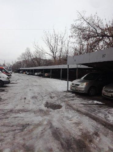 Ихсан строй аламедин 1 - Кыргызстан: Продам место на стоянке . Аламедин 1 . Деревья не падают .место на