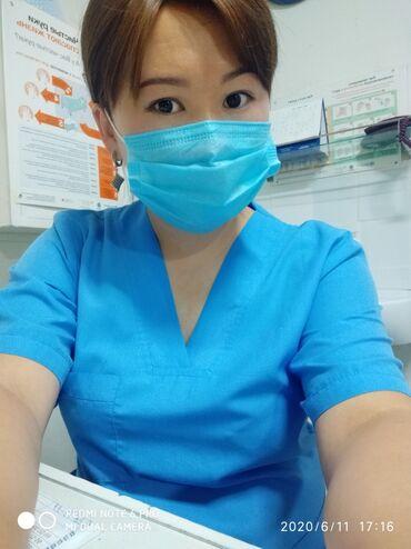 Медицина, фармацевтика - Бишкек: Ищю работу в частном клинике