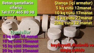 İdman və istirahət Ceyranbatanda: Qantellər