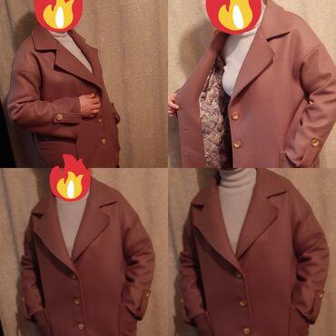 Продам пальто зимние, размеры46-52