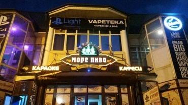 в Бишкек - фото 4