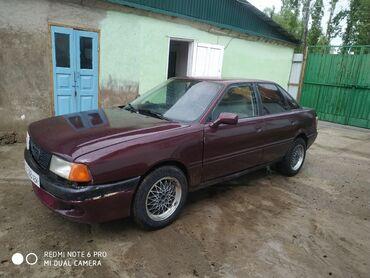Транспорт - Теплоключенка: Audi 80 1.8 л. 1989