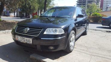 Volkswagen Passat Variant 2003 в Бишкек