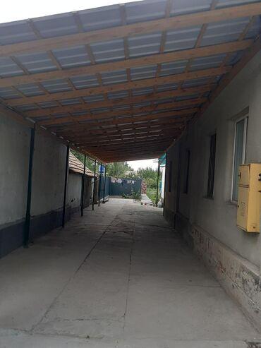 аренда-дома-без-посредников в Кыргызстан: Продам Дом 100 кв. м, 5 комнат