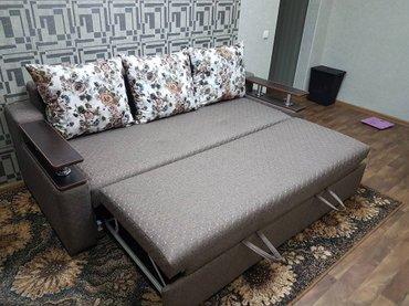 """Диван-кровать """"Макс"""" в Бишкек"""