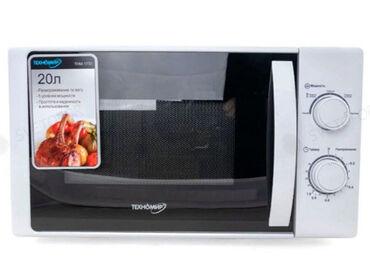 Микроволновая печь Техномир THM-1733Brand:ТехномирОбщие характеристики