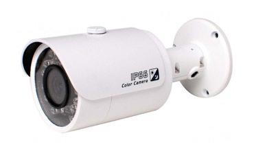 3d видеокамеры в Азербайджан: Dahua DH-HAC-HFW2120SPMarka: DahuaModel: DH-HAC-HFW2120SP** Suya