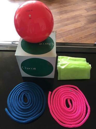 Мячи - Бишкек: Продаю предметы для художественной гимнастики. Мяч Chacott б/у 17 см