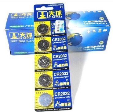 Другие аксессуары для компьютеров и ноутбуков - Кыргызстан: Батарейка на BIOS TIAN QIU CR2032  Цена за 1 шт