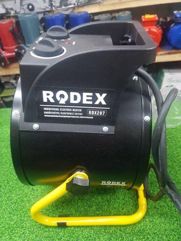 Тепловая электрическая RODEX Производитель: RODEX Состояние: Новое Стр