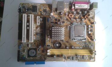 Продается материнка с процессором.Материнка: Intel Core 2 Duo, Pentium
