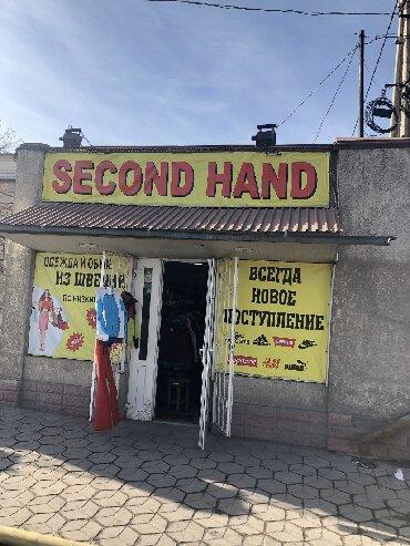 секонд хенд мужские одежды купить в Кыргызстан: Секонд хенд из Швеции,Оптом и в розницу