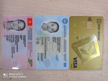 Находки, отдам даром - Пригородное: Найдено паспорт и права