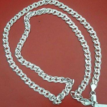 Цепочка мужские из серебра проба 925 длина 60см производитель Турция  в Бишкек