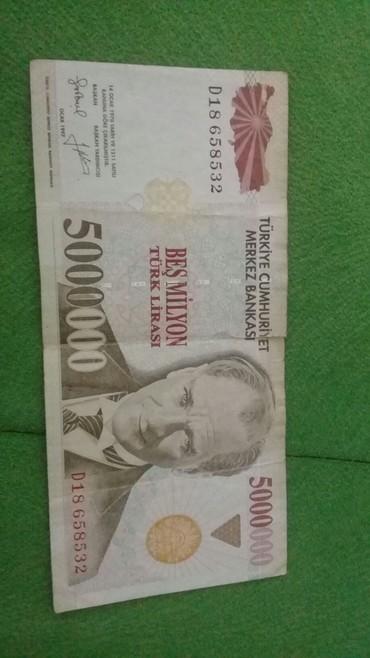 Купюры в Кыргызстан: Продаю редкие купюры, коллекционеры, заберайте))