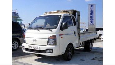 Портер такси 24 часа по городу переезды в Бишкек