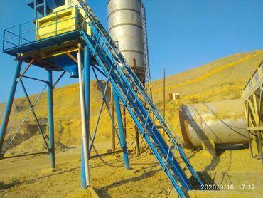 Заводы и фабрики - Кыргызстан: РБУ.БСУ 75куб час в наличии готовый г Ош