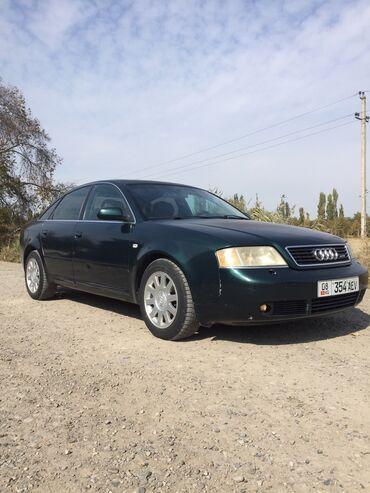 Audi A6 2.8 л. 1999 | 305000 км