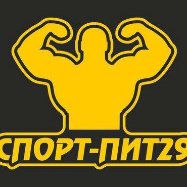 Распродажа протеин гейнер шейкер 50% от 500 сом наш адрес московская