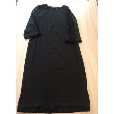 Новое платье, Трикотаж 52раз (лапша)