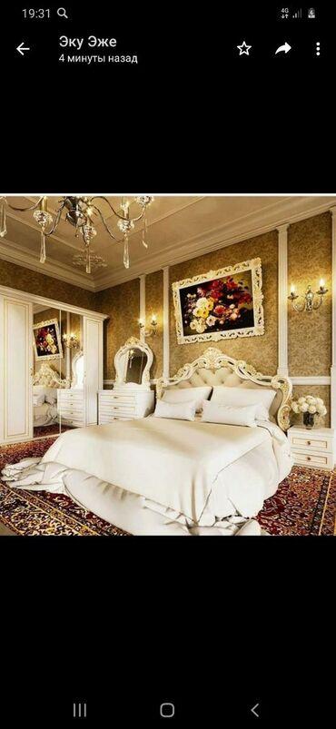 """Продаётся Спальная гарнитура """"Sonunmebel""""Новый ‼‼Цвет: Белый с золотым"""