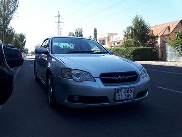 Автомобили в Бишкек: Subaru Legacy 3 л. 2005 | 189000 км