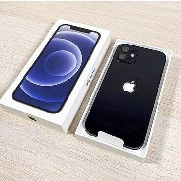 azerbaycan ekran kartı в Азербайджан: Новый iPhone 12 128 ГБ Золотой