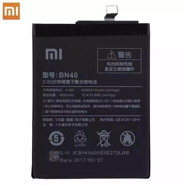 Аккумуляторы - Кыргызстан: Аккумулятор для Xiaomi Redmi 4 Pro (BN40) оригинальный. Данную мод