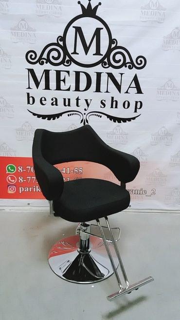 Мойка,кресло парикмахерские для салона красоты. в Кара-Балта