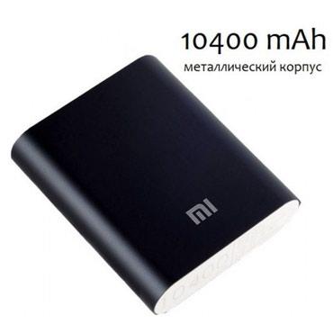 Mi 10400mah powerbank A keyfiyyet в Bakı