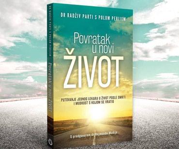 Sport i hobi | Batajnica: Nova knjiga po istinitom događaju
