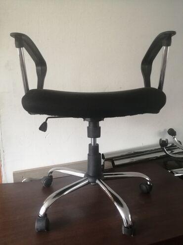 Fotelje | Arandjelovac: Kancelariski namestaj