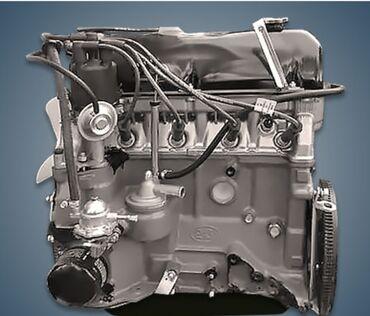 Транспорт - Каракол: Продается двигатель в хорошем состоянии нива Тайга,клапанов 8